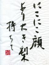 b18f6b45.jpg