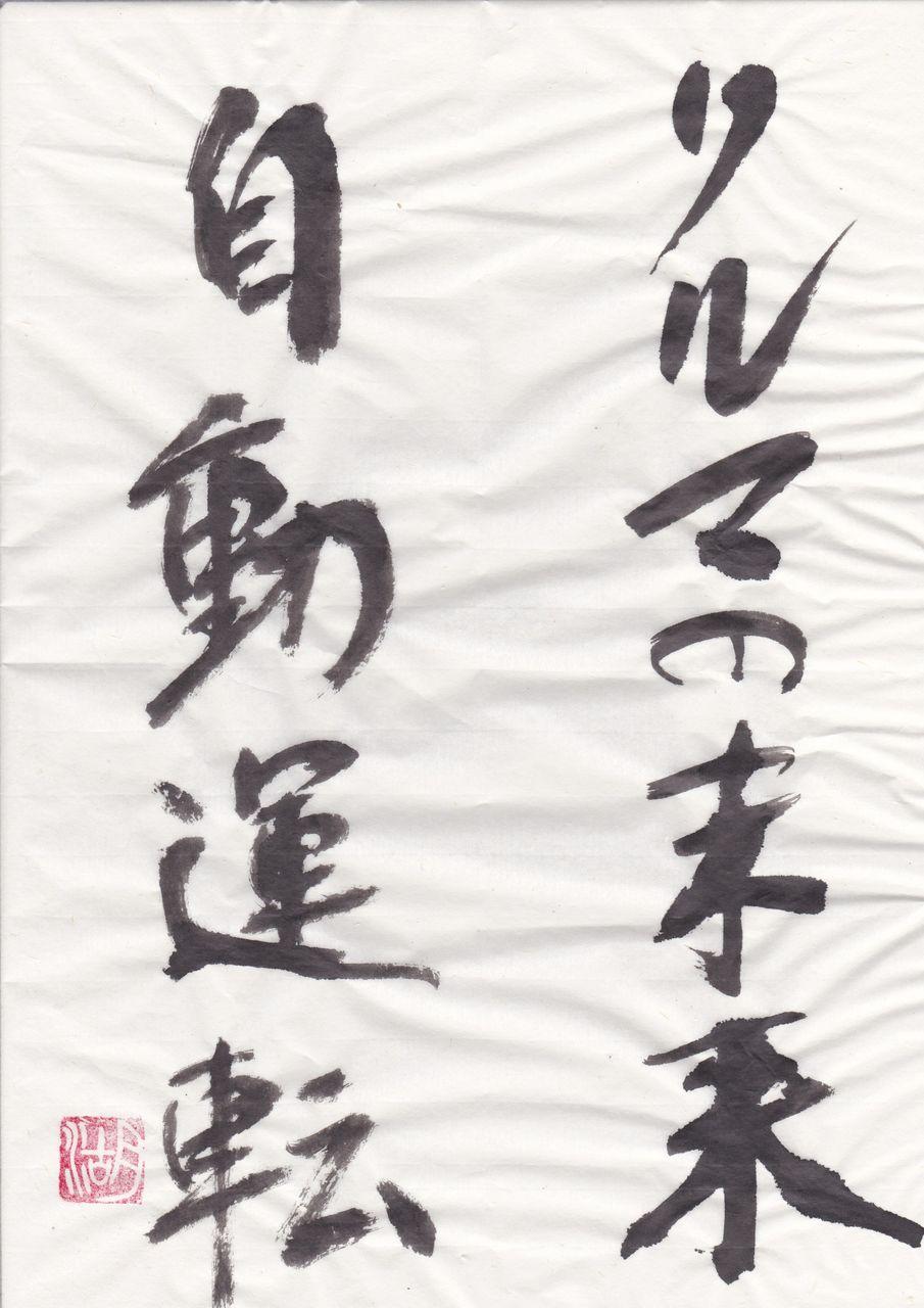 IMG_20131120_0002