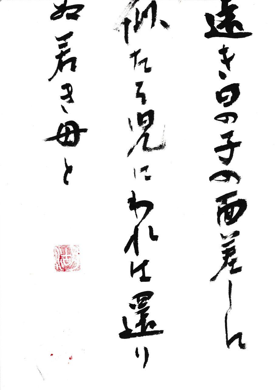 IMG_20161023_0001