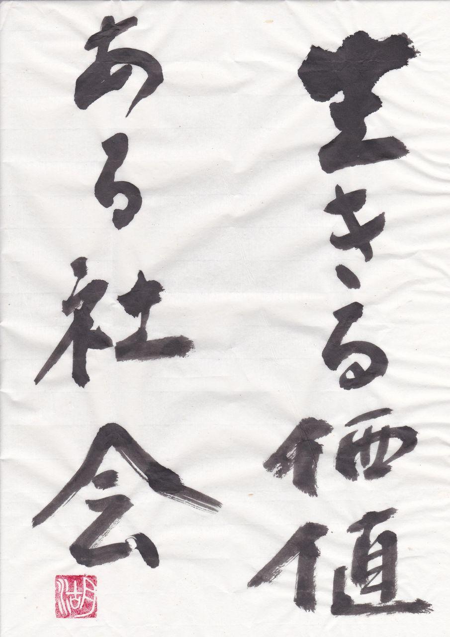 IMG_20130908_0001