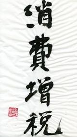 be02b5f6.jpg