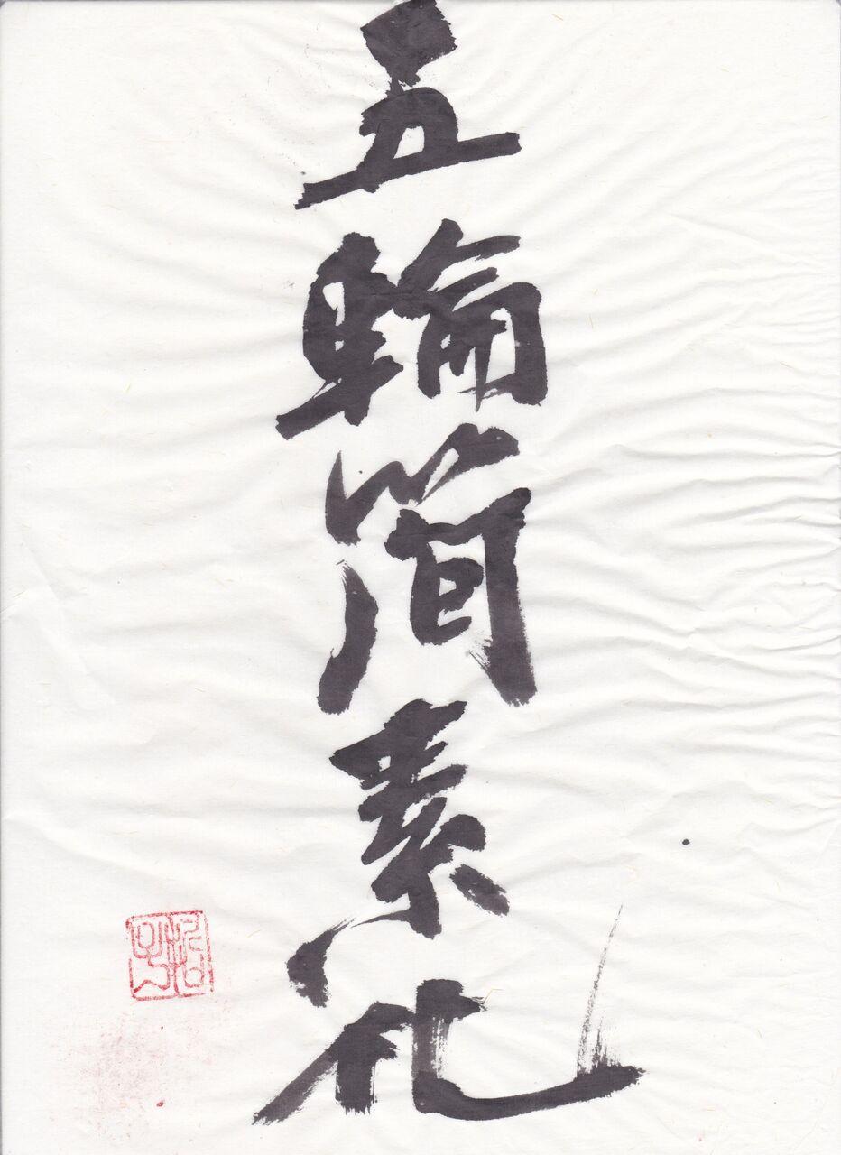 IMG_20200612_0002