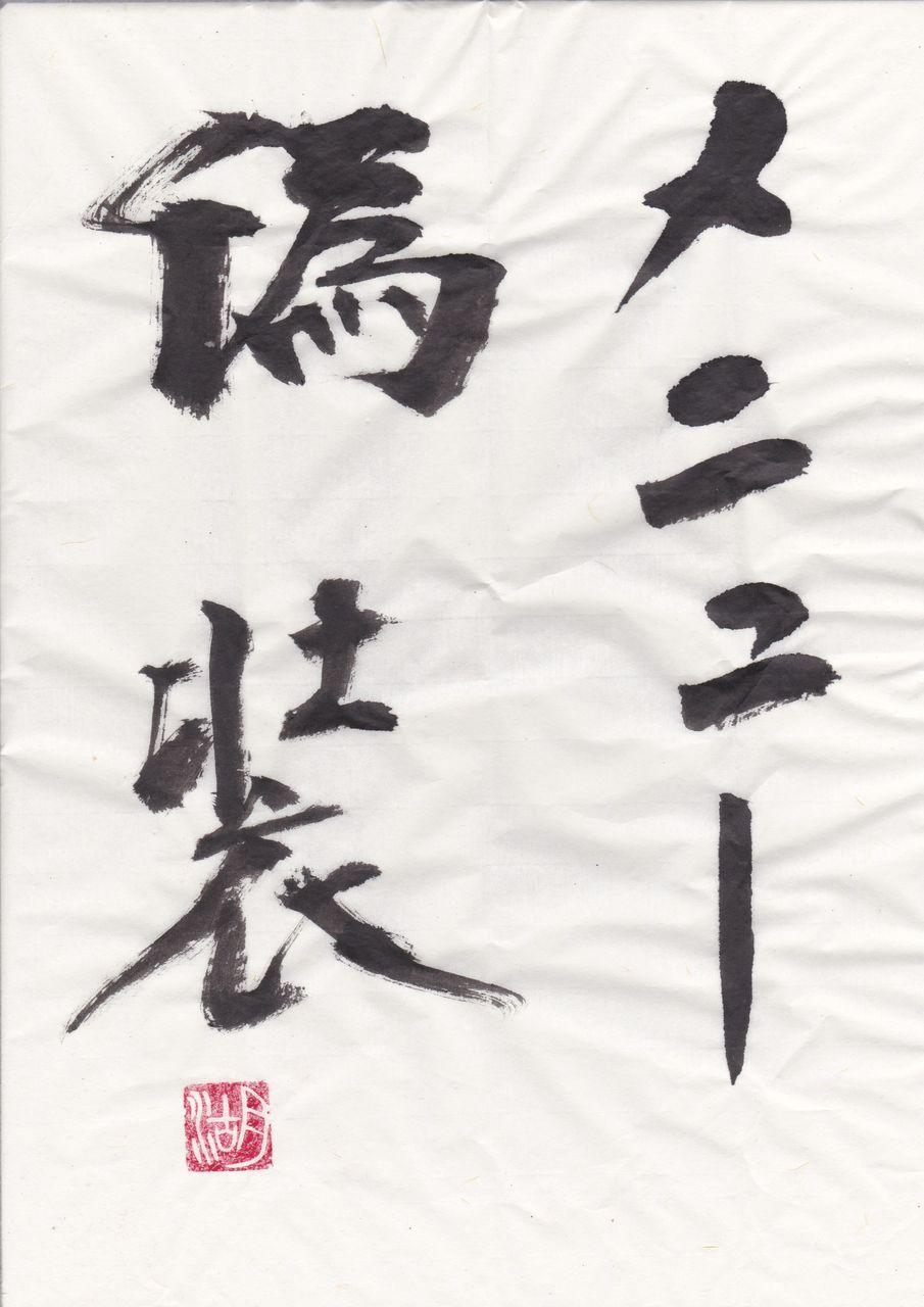 IMG_20131027_0001