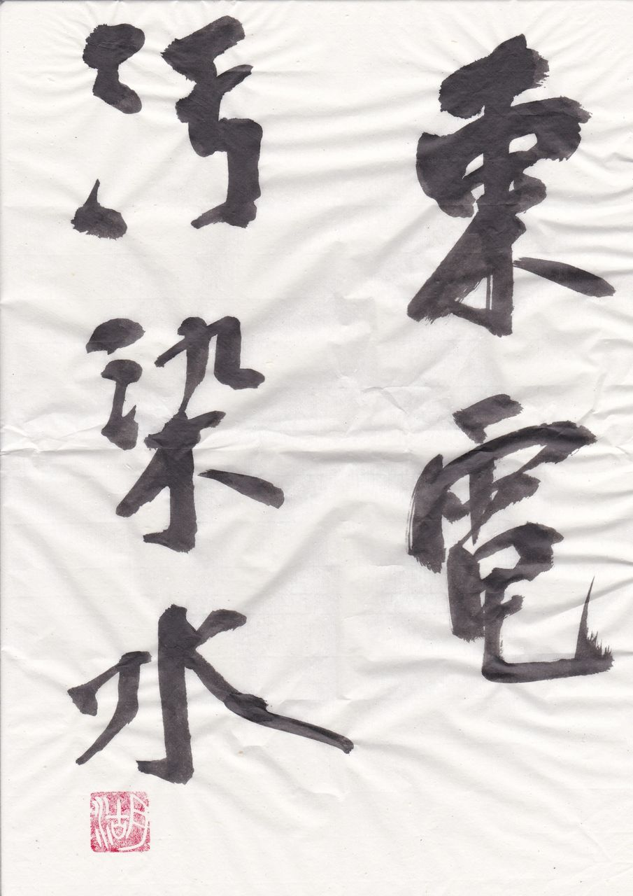 IMG_20130827_0001