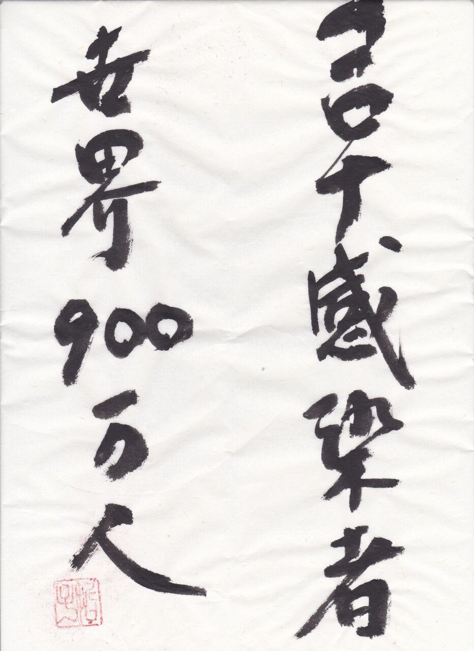 IMG_20200624_0001