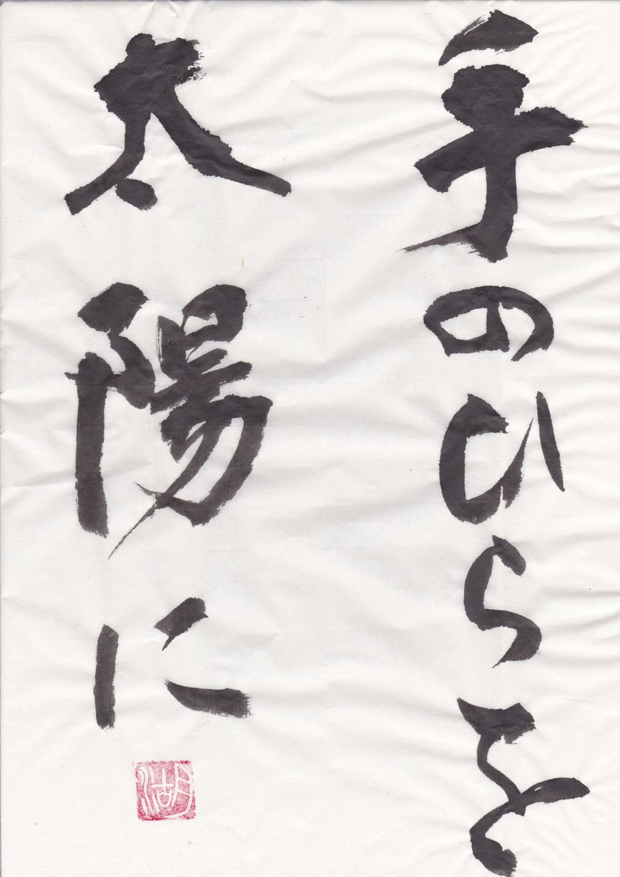 IMG_20131017_0002