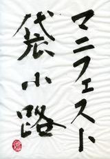 dd462f51.jpg