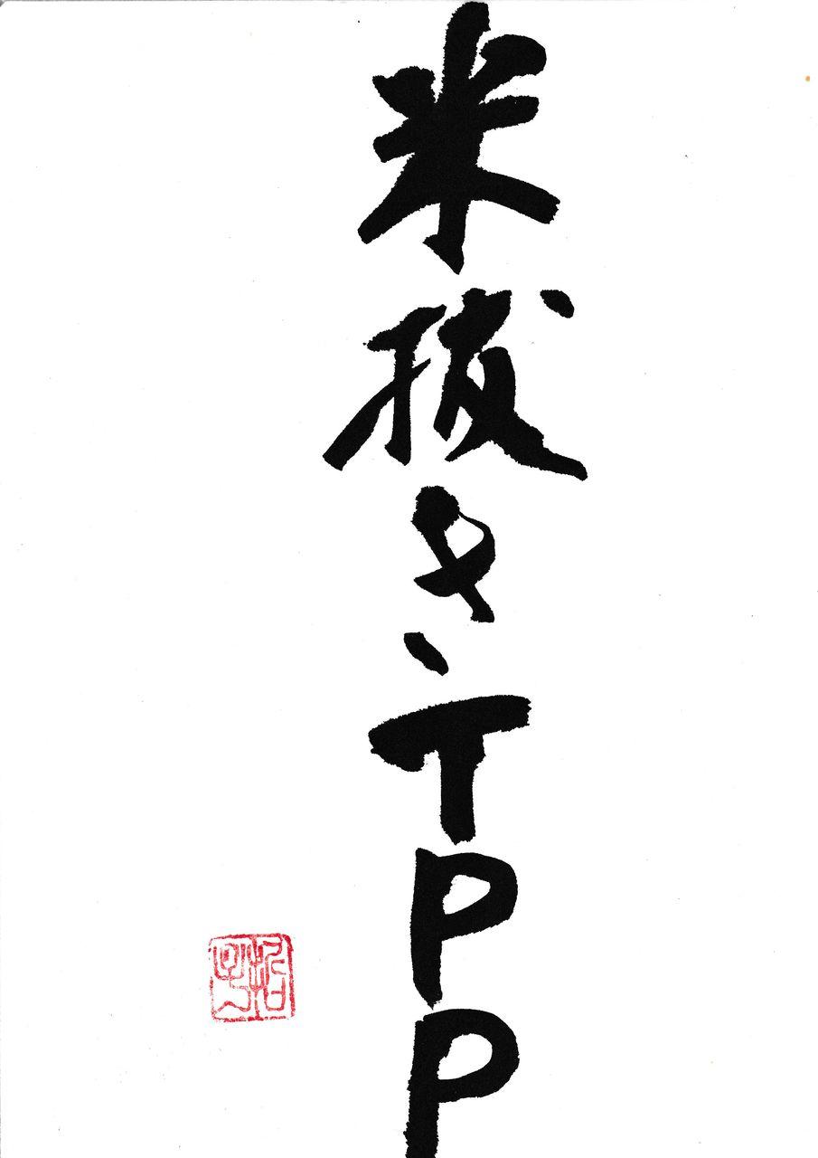 IMG_20170422_0002