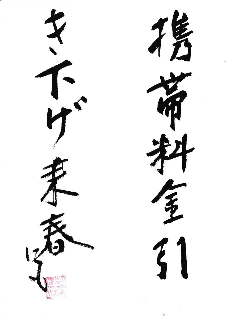 IMG_20151203_0002