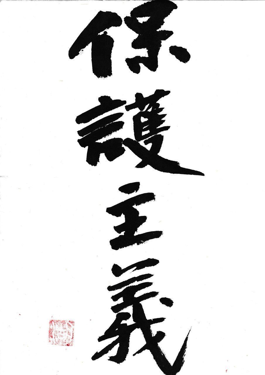 IMG_20170123_0001