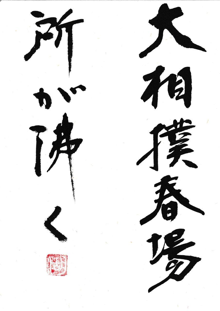 IMG_20170322_0002