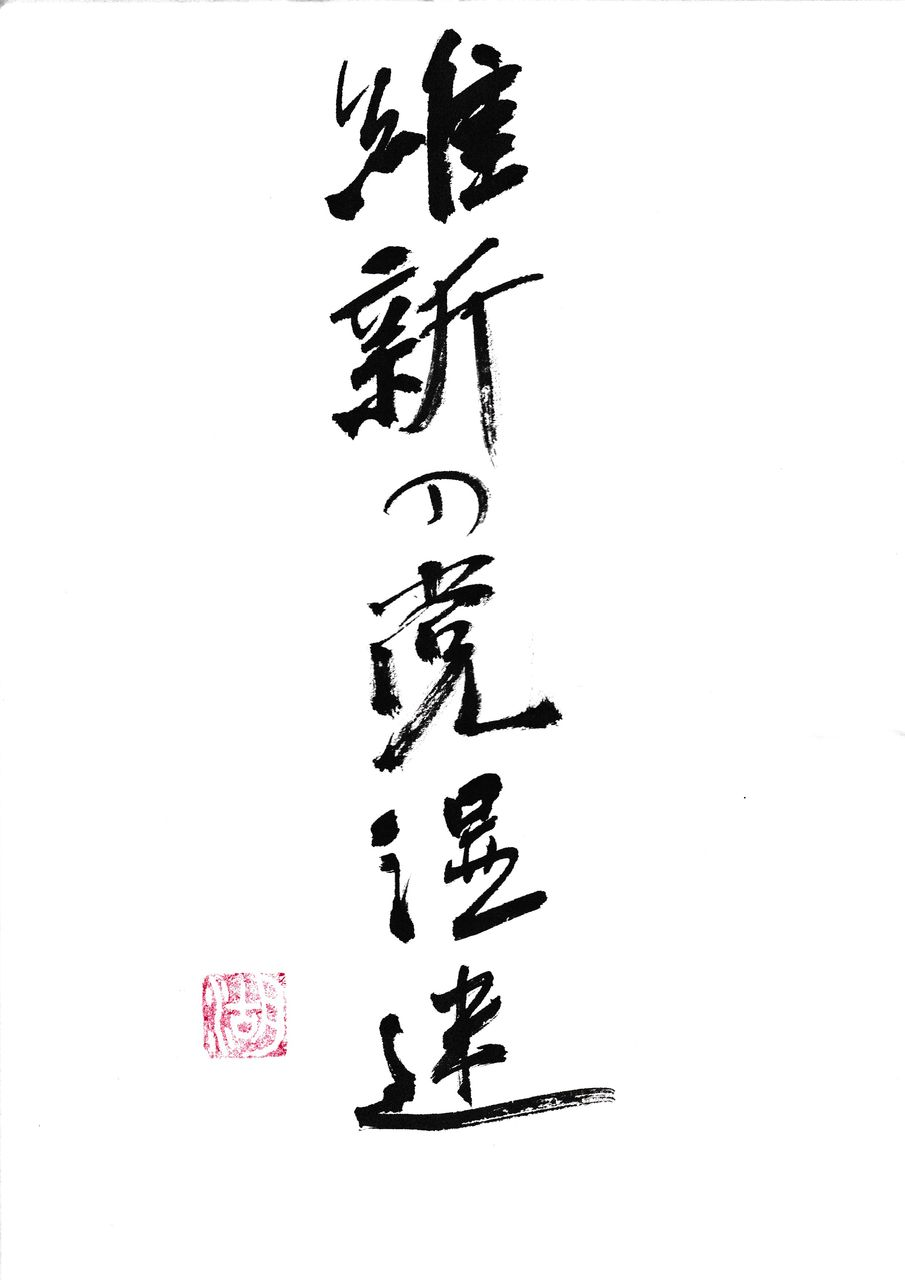 IMG_20151027_0003