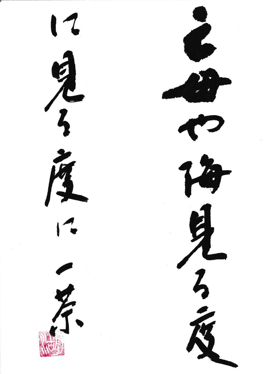 IMG_20150427_0001