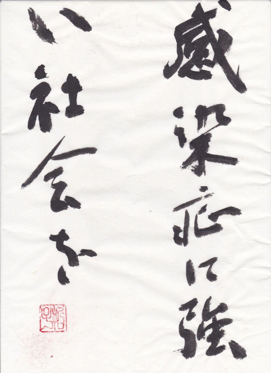 IMG_20200622_0001