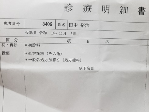 20191105_191745