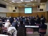 地区福祉会代表者会議