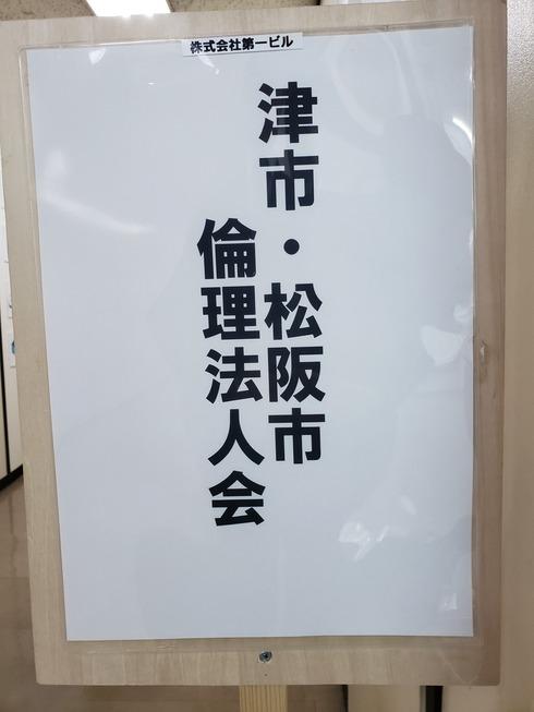 20190118_071227