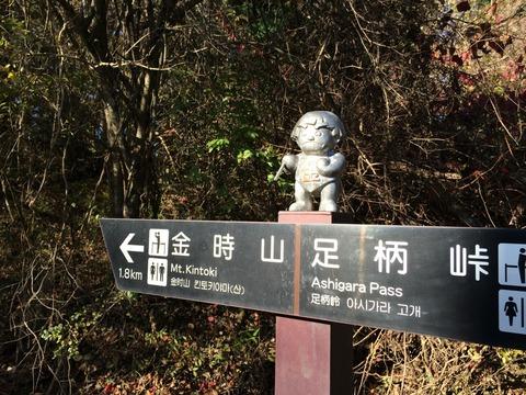 blog_IMG_7306
