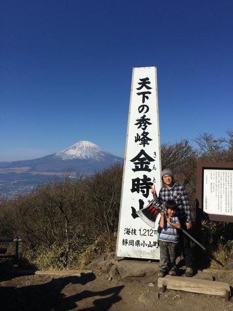 blog_IMG_7317