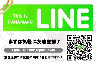 Line-330x220