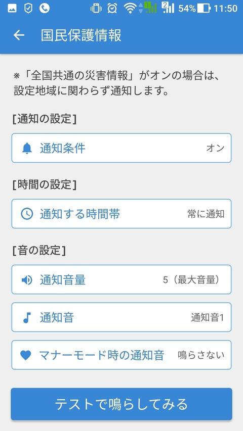 Screenshot_20170906-115005
