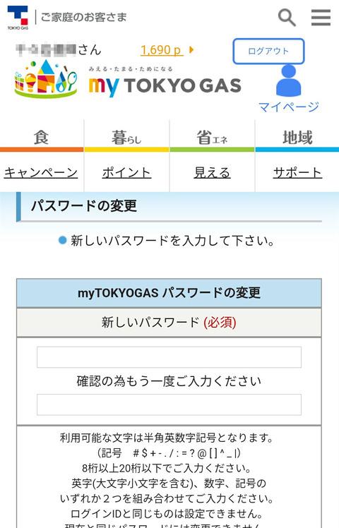 Screenshot_20170922-165218