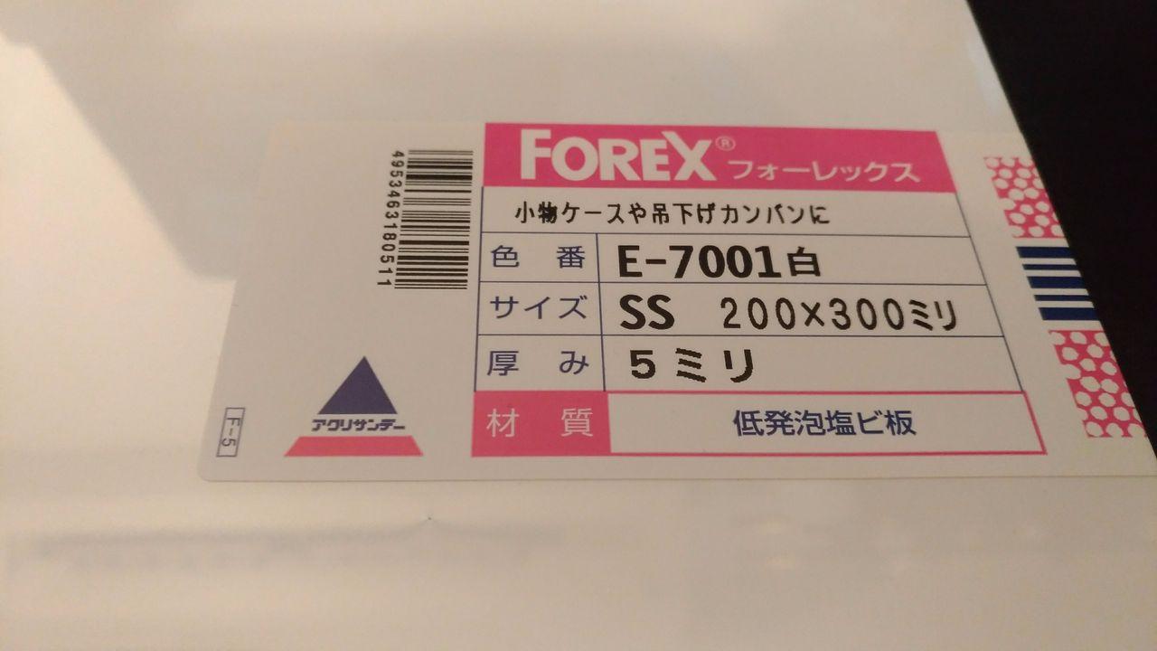 Forex e7001