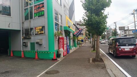 【バイク用品店】ラフ&ロード横浜店に行って来た٩( 'ω' )و