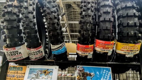 【オフロードバイクセッティング記録】タイヤ銘柄で空気圧の調整は全然違う