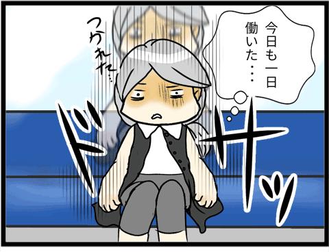 01ガムテ