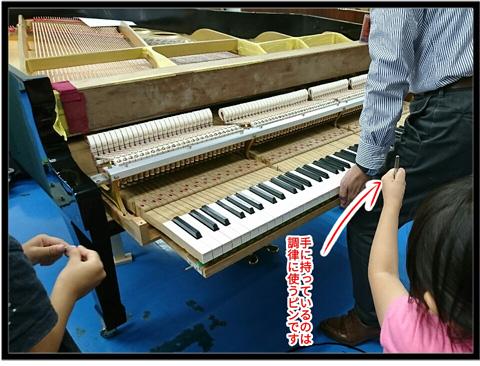 ピアノ工房_1