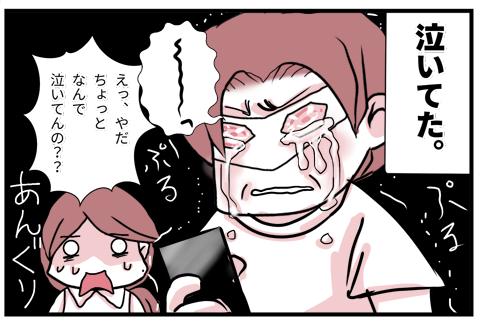 02鬼滅の刃