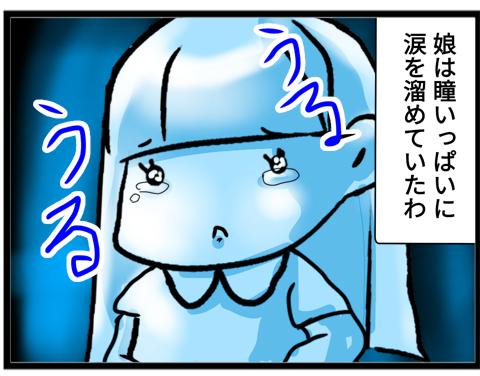 03すみっコぐらし