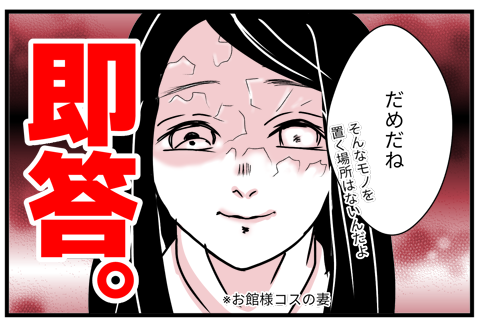03鬼滅の刃3