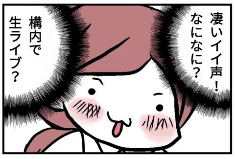 02残念な美声