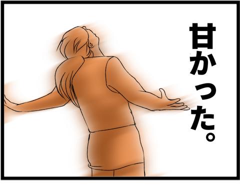01_不妊治療42