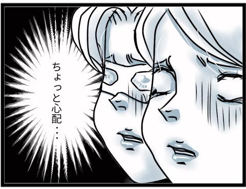 いっちょまえな返事03