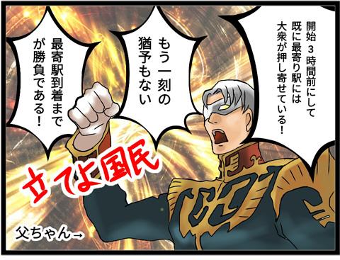 花火2-1