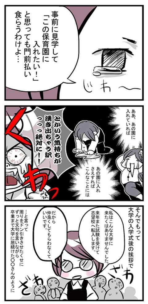 保活4-1_480