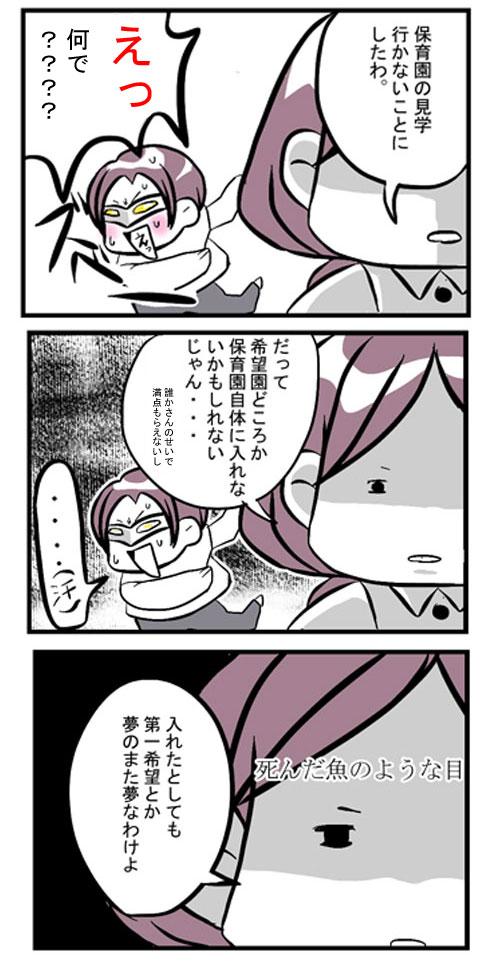 保活3-2_480