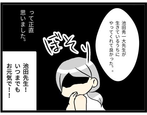 ガンダムネタ3
