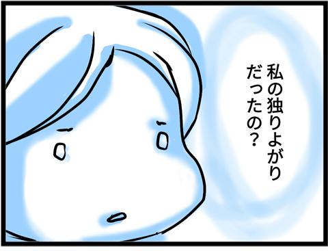 不妊治療38-01