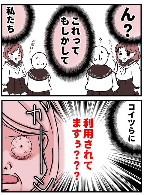 01バレンタイン3