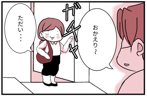 02鬼滅の刃2