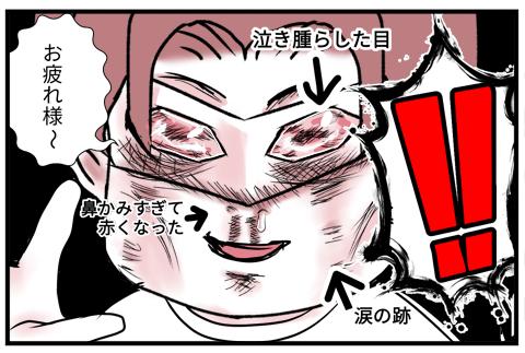 03鬼滅の刃2