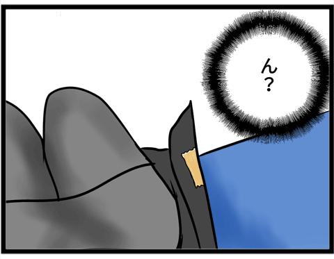 02ガムテ