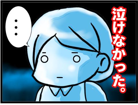 01すみっコぐらし