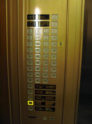 120416-sheraton04