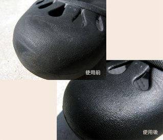 090824-crocs05