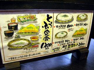 100116-okamoto02